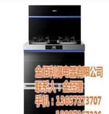 武漢環保灶價格、金佰利得電器(在線咨詢)