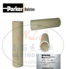 Parker(派克)Balston滤芯200-35-BX