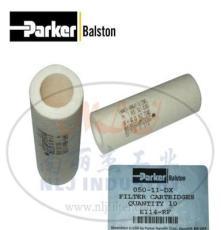 Parker(派克)Balston滤芯050-11-DX