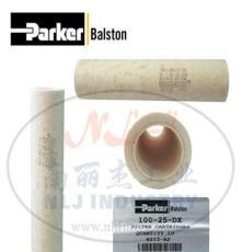 Parker(派克)Balston滤芯100-25-DX