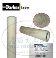 Parker(派克)Balston滤芯100-25-BX