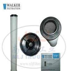 Walker(沃克)滤芯H120X5
