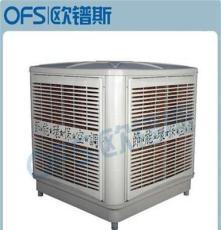 环保空调设备 欧镨斯