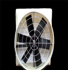 福建好用的厦门负压风机 厦门环保空调 厦门通风降温工程厂家