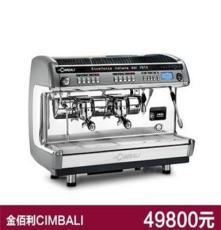 廈門福州泉州龍巖金佰利CIMBALI M39 DT2電控雙頭半自動咖啡機