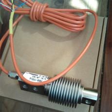 HBB波纹管传感器 测力传感器 金属传感器