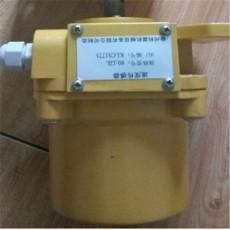 60-12旋转式速度传感器 高精度速度监测装置