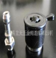 最新優質電壓力鍋配件(圖)