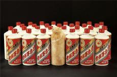 沁阳茅台酒空瓶回收30年茅台酒瓶