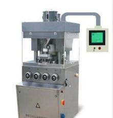 长期供应ZPYG45A型亚高速旋转式压片机