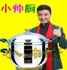 供應小帥廚xsc-34鑄鐵電熱鍋