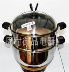 食全食美A款 俏娘子多功能電熱鍋 廠家直銷 質量保證 歡迎選購