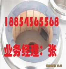 生產供應新鄉直徑66cm食堂大鍋灶 北京 燃氣大鍋灶 單眼大鍋灶
