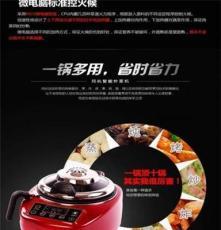 廊坊民杭炒菜机第六代全自动炒菜机无油烟 电话: