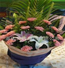 鲜花 探视花 迎宾花 花卉 鲜花批发 鲜花配送 礼品鲜花
