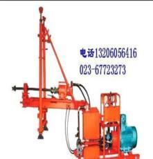 供應重慶ZDY礦用探水鉆機