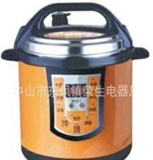 精品推薦 半球電壓力鍋 微電腦智能電高壓鍋 高壓鍋