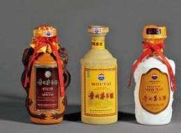 回收96年茅臺酒價格是多少96年茅臺酒回收