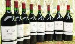 塑蓋珍品茅臺酒多少錢賣多少錢回收價格多少