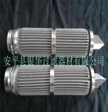 304、316L材質不銹鋼濾芯、燒結氈不銹鋼濾芯