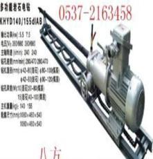 供应 2.2KW电动钻机价格