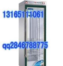 許昌商用消毒柜 康庭臭氧+紫外線消毒柜
