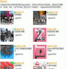 供应 产品曝光 (易格斯)-塑料套筒/轴承'A500SM-5055-30