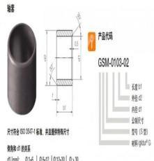 全球畅销套筒轴承 使用于各个场景 GSM-1820-25 易格斯轴承