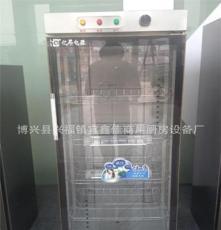 供應不銹鋼單門立式廚房餐具食具保潔柜 商用消毒柜