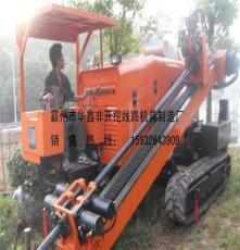 供应华鑫HXZT-23T水平导向钻机