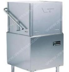 威順H-1提拉式商用洗碗機酒店廚房臺式洗碗機