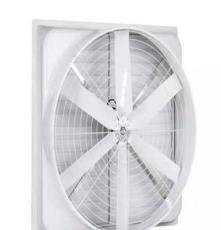 供應長沙網吧工廠降溫風機 金華勇玻璃鋼風機