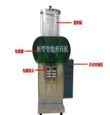 長沙康寧藥機KNBL-A型常壓玻璃中藥自動煎藥機 煎藥包裝一體機