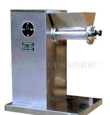 供应制粒机,制药机械设备,YK-60小型颗粒机