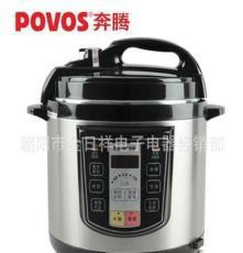 奔騰正品 LN419 4L奔騰電壓力鍋批發采購做禮品 促銷特賣中