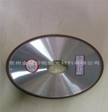 供應高品質 長菱牌P150*32*16*4型 鎢鋼砂輪 刀具專用砂輪