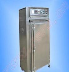 供應無塵烤箱 專業生產無塵烤箱-東莞華星機械制造