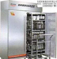東莞廠家直銷升溫100度只需8分鐘的不銹鋼高溫消毒柜