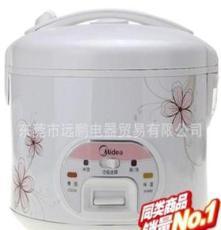 Midea/美的 YN307M/YN407M/YN507M電飯煲電飯鍋瓷晶內膽