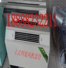 贵州PF-85卧式暗装风机盘管铜仁明装风机盘管
