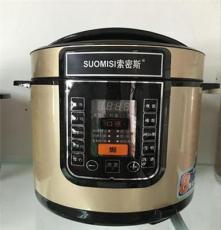 廠家直銷會銷禮品小家電 新款智能電壓力鍋 可預約定時電飯煲