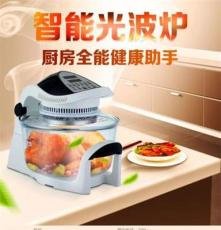 廠家特價批發多功能光波爐空氣爐 會銷禮品 熱波爐 烤肉爐可OEM