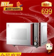 Galanz/格蘭仕 3L-F7(R0) 微波 光波 烤蒸煮燉 正品