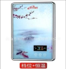 低價包郵 全自動恒溫即熱式電熱水器 專利產品 專業廠家OEM