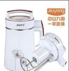 供應跑江湖 展銷會銷 九陽多功能料理機 家用豆漿機 品牌果汁機