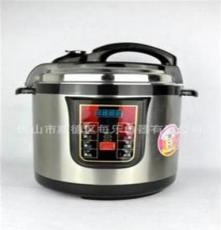 廠家直銷 半球 5L微電腦 電壓力鍋 不銹鋼系列(供大量批發)