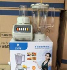 供應全國低價展銷會銷馬幫跑江湖果汁機料理機榨汁機