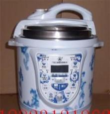 供應紅雙喜5L電壓力鍋 智能電壓力鍋 廠家青花瓷電壓力鍋批發