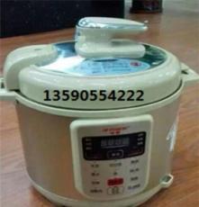 厂家批发价格便宜红半球电压力锅,供应批舞台礼品下乡电压力锅