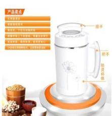 誠實可信 特價供應新款全鋼豆漿機 廚房電器